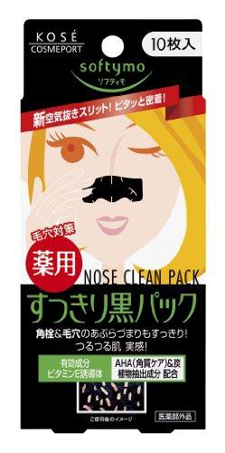 日本KOSE高丝 药用炭去黑头鼻子贴 10张入 深层清洁毛孔
