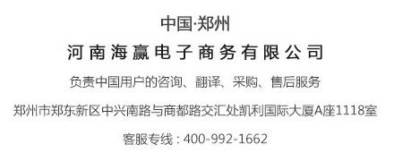 中國鄭州,河南海贏電子商務有限公司