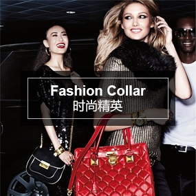 洋觅网,全球购,洋范,时尚精英