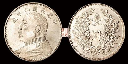 古钱币收藏网站-洋觅网
