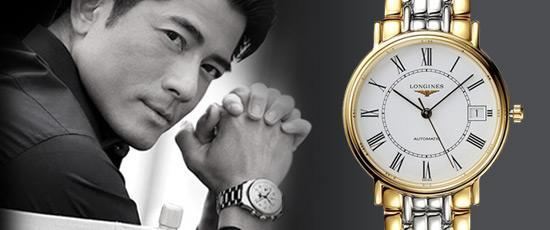 二手手表交易网-浪琴手表