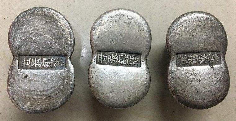 古钱币交易网站-银锭的收藏价值