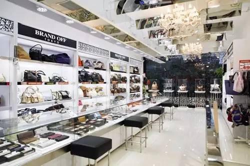 日本二手奢侈品-一分快3