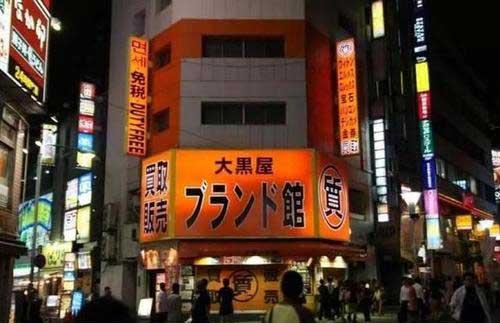 日本中古店-洋覓網