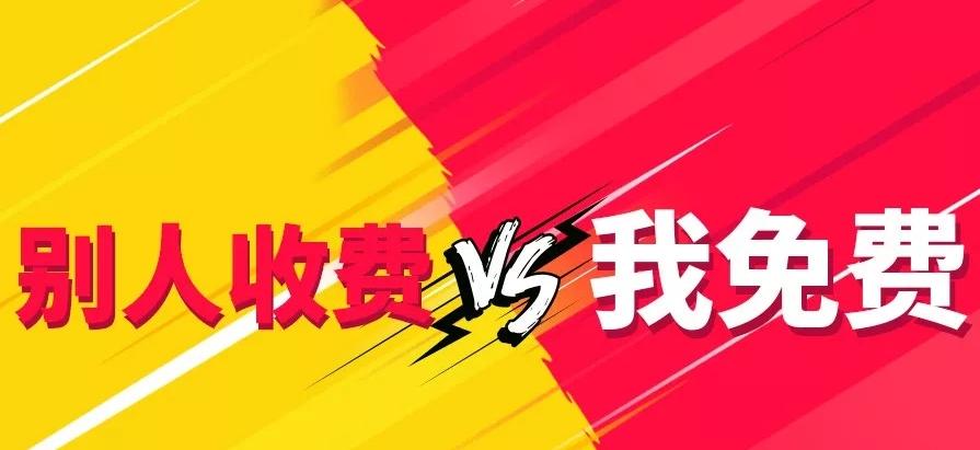 日本雅虎-競拍網站