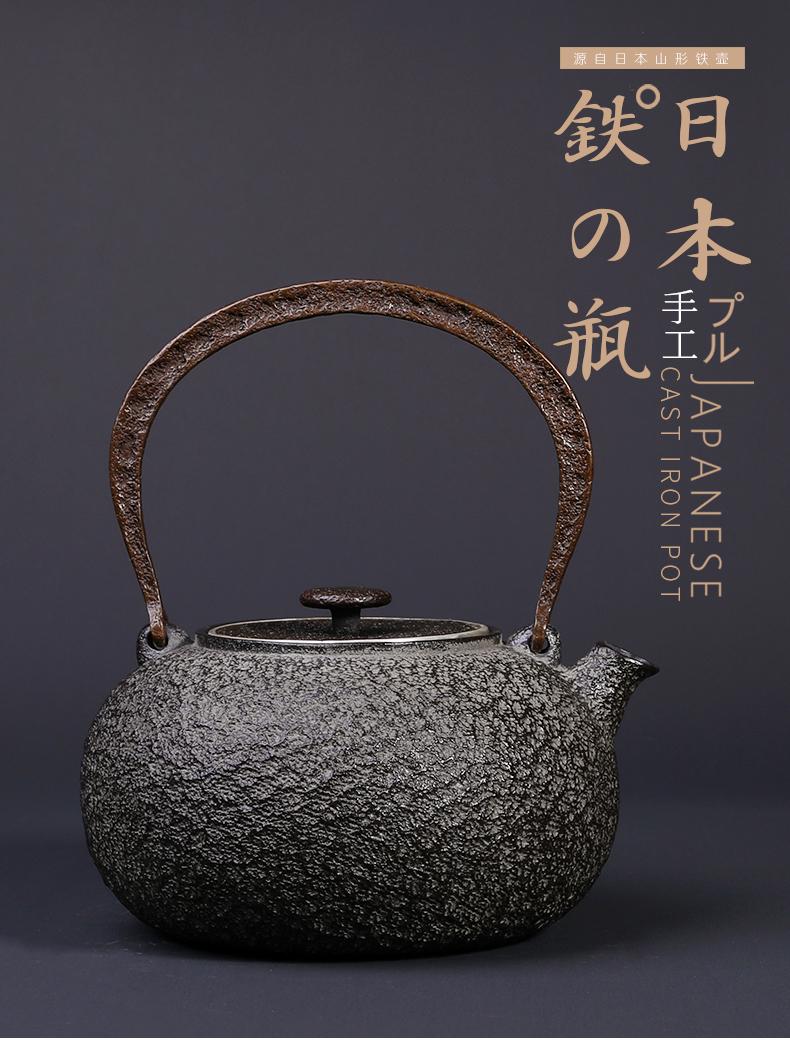 日本鐵壺-洋覓網