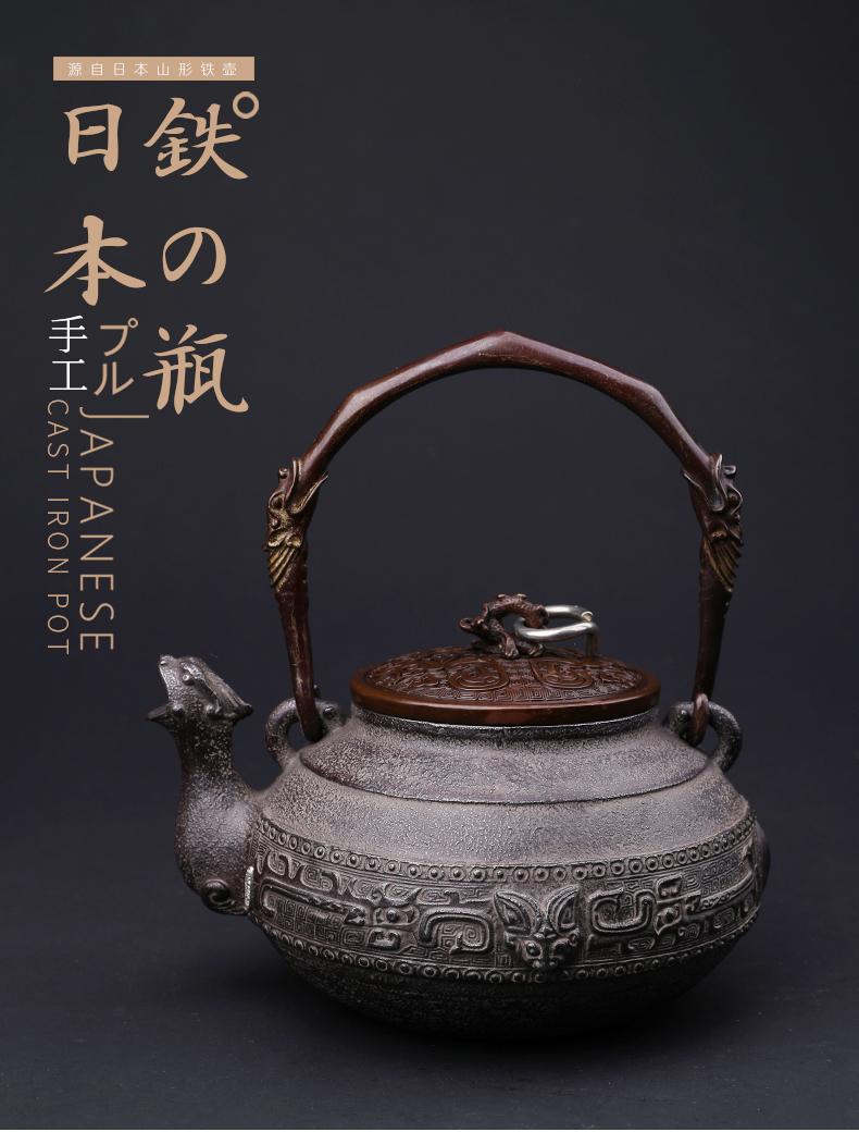 日本铁壶-雅虎竞拍