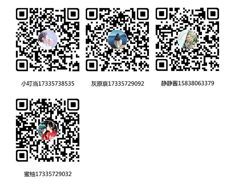 1499070352808308.jpg