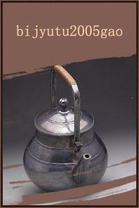 bijyutu2005gao
