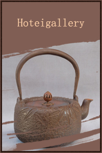 Hoteigallery